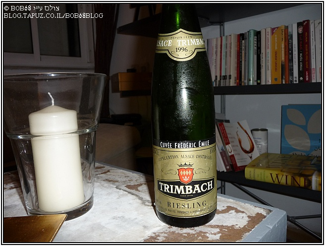 Trimbach Cuvee Frederic Emile Riesling Alsace 1996