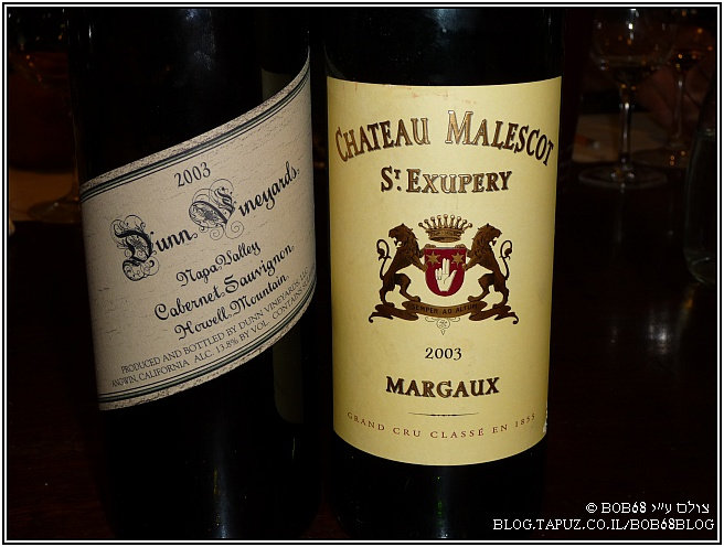 Dunn Vineyards CS Howell Mountain 2003 מול Chateau Malescot St. Exupery 2003