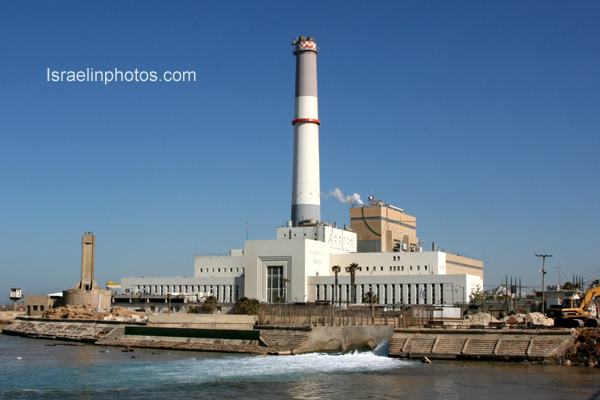 Tel Aviv, Reading Power Station